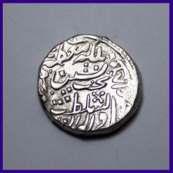 1860 Alwar State Rajgarh Mint One Rupee Silver Coin