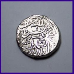 1860 Alwar State Rajgarh Mint One Rupee Silver Coin