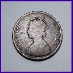 Rare 1875 Half Anna Victoria Queen British India Coinage
