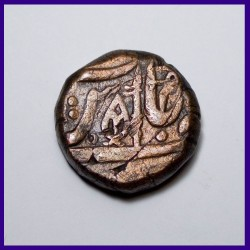 Indore 1/2 Anna Katar & Broad Axe Copper Coin