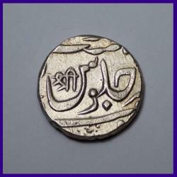 Maratha Confederacy Chakan Mominabad Mint One Rupee Silver Coin