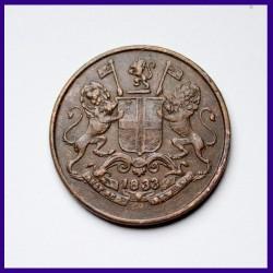1833 Error One Quarter (1/4) Anna, Tarazu / Scale Coin, Bombay Presidency