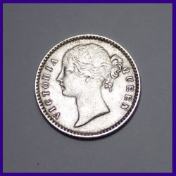 1840 Victoria Queen - 1/4 (Quarter) Rupee Divided Legends - Silver Coin - East India Company