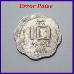 Error 10 Paise Off Center On Both Sides