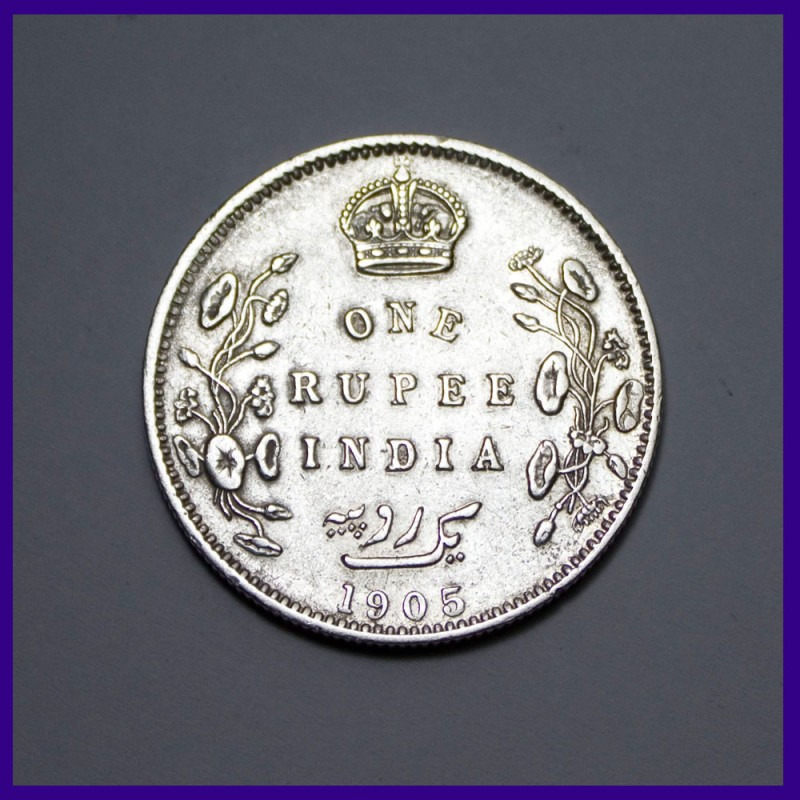 1905 One Rupee Bombay Mint, Edward VII King, British India Silver Coin