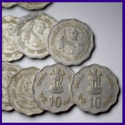 Set of 20 Ten Paisa 1980 Rural Women's Advancement Commemorative Coins