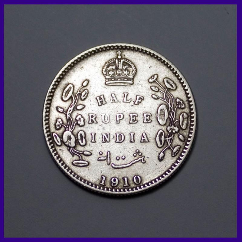 1910 Half Rupee Calcutta Mint, Edward VII King, British India Silver Coin
