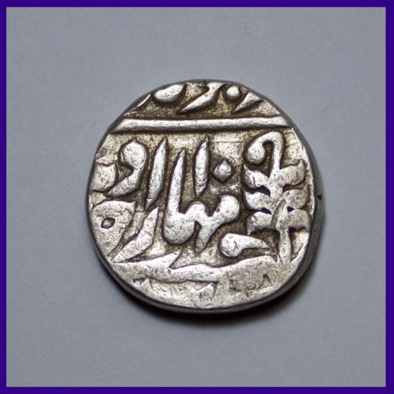 Jaipur One Rupee Sawai Jaipur Mint Silver Coin