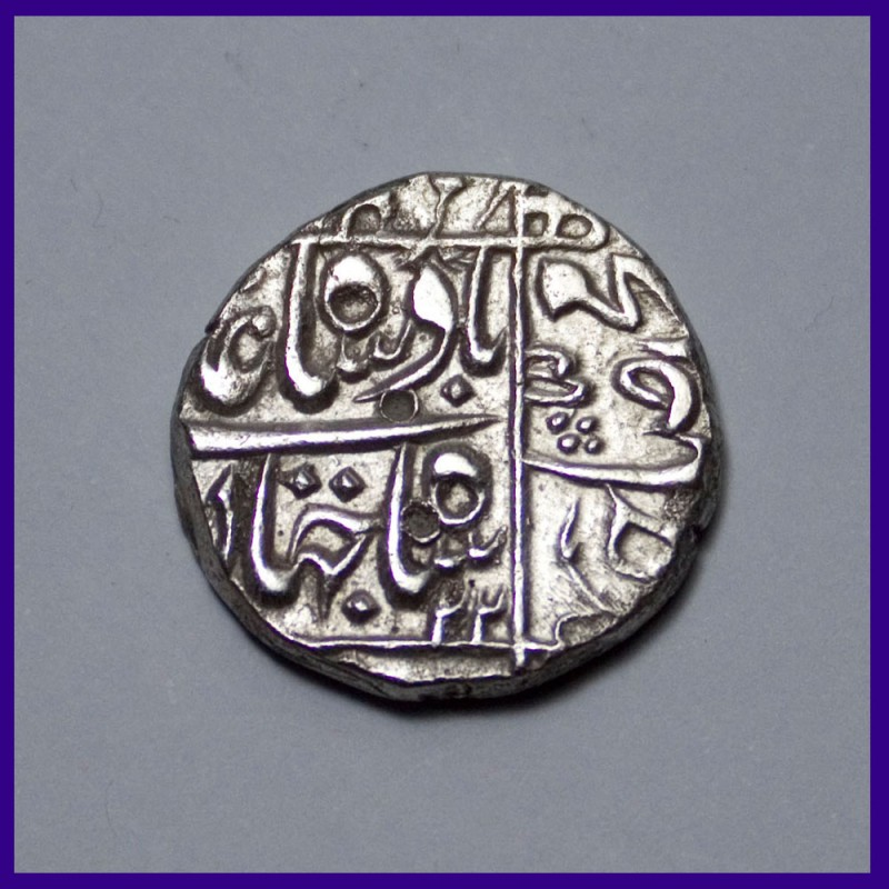 Shah Jahan 1/2 (Half) Rupee Silver Coin - Mughal Coinage