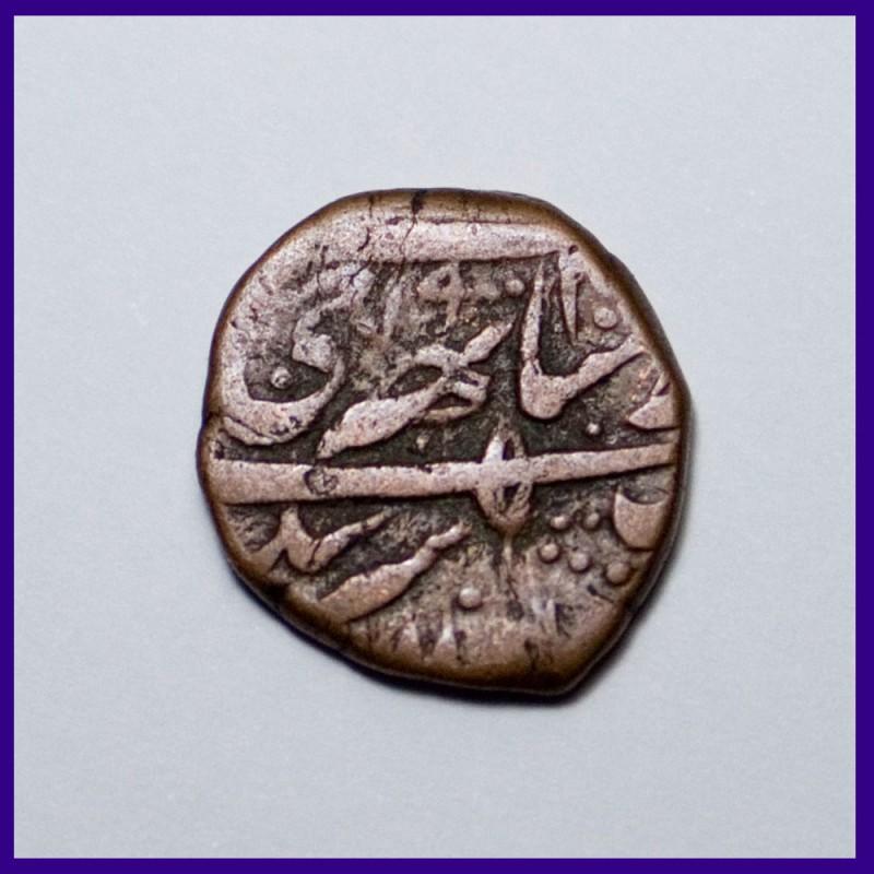 Kashmir State Half Paisa, Ranbir Singh Copper Coin