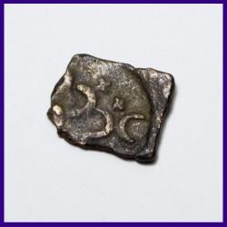Satavahana Copper Coin Ancient India Coinage
