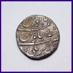 Aurangzeb Bareli (Full mint visible) One Rupee Silver Coin, Mughal Emperor