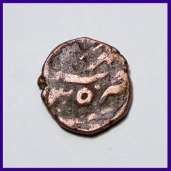 Garhwal Paisa Srinagar Mint Copper Coin