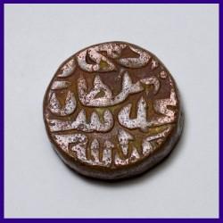 Muhammad Adil Shah Suri Paisa Delhi Sultanate Copper Paisa
