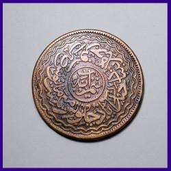 Hyderabad Copper 1/2 (Half) Anna Coin