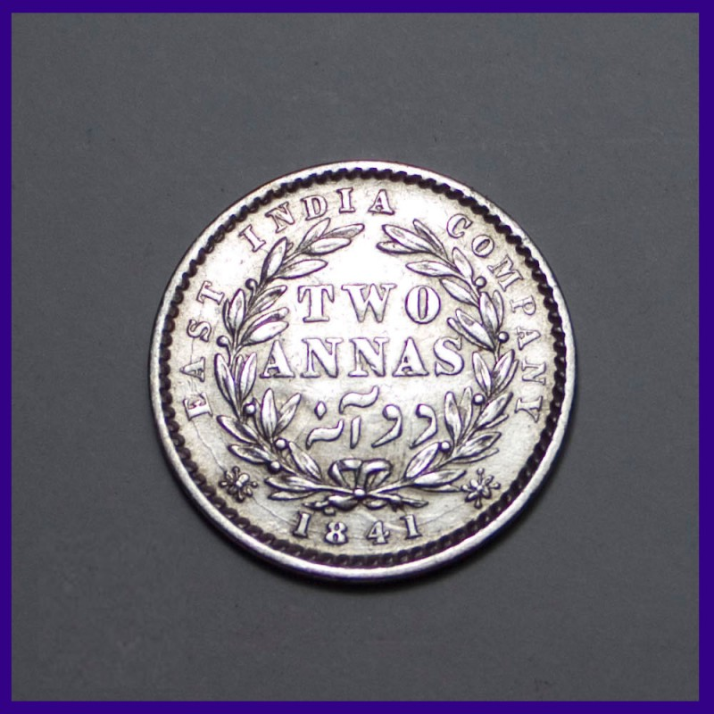 UNC 1841 Victoria Queen Two Anna Divided Legends - Silver Coin - East India Company
