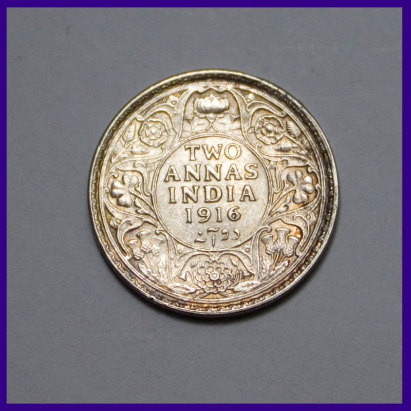 1916 UNC Two Annas Silver Coin George V King British India