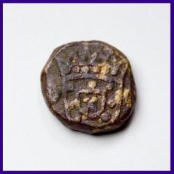 Error Bazaruco 1607 Portuguese Copper Coin