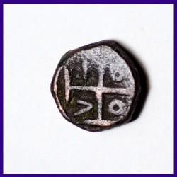 Bazaruco 1670 Portuguese Copper Coin