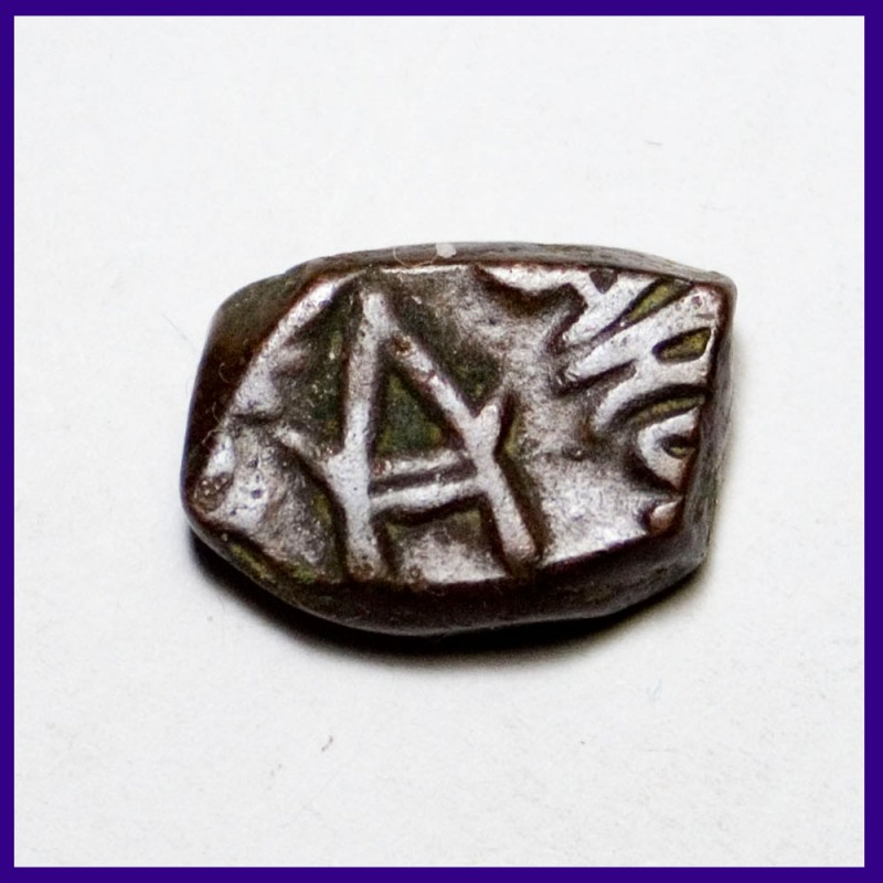 Bundi Half Paisa Edward VII Copper Coin