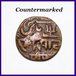 Bengal Presidency Sifa Pai / Sefa Pai One Pice Copper Coin