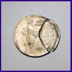 Error 2 Rupees 1992 Double Struck Coin