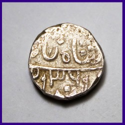 Partabgarh One Rupee Silver Coin - Indian Princely State Pratapgarh Coin