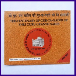 Shri Guru Granth Sahib UNC Set, 1 Coin of Rs 10 Commemorative Coins of India