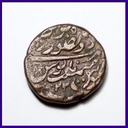 Jodhpur State Takka (2 Paisas) Muhammad Akbar II - Sword Mintmark