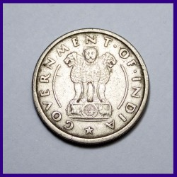 1950 One Rupee Coin - Government Of India
