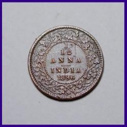 1886 Victoria Empress 1/12th Anna - Copper Coin, British India Coin