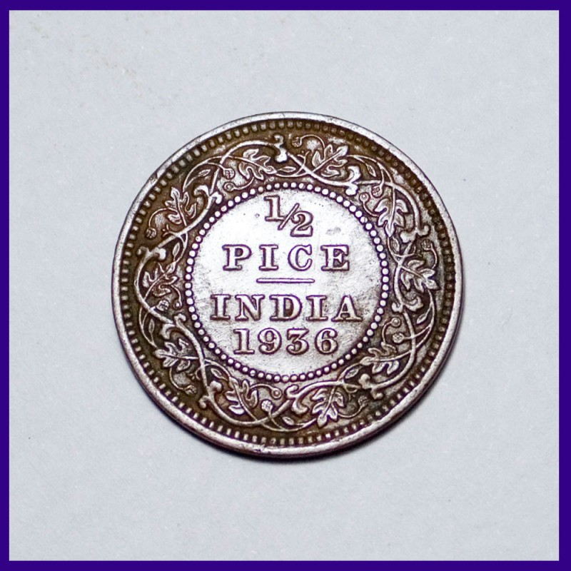 1936 George V King 1/2 Pice - British India Coinage