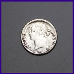 1841 Divided Legends Two Anna Victoria Queen Silver Coin East India Company