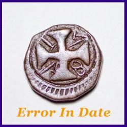 Error Atia Portuguese Copper Coin