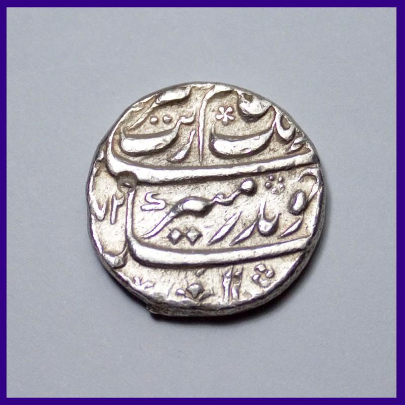 Half Rupee Aurangzeb Surat Mint Silver Coin