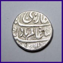 Shah Alam Bahadur Lucknow Mint One Rupee Silver Coin - Mughal Coinage