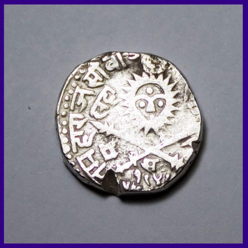 Indore State Tukoji Rao III One Rupee Silver Coin