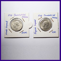 Nehru Set of 2 Different 50 Paise Coins - Republic India Coinage