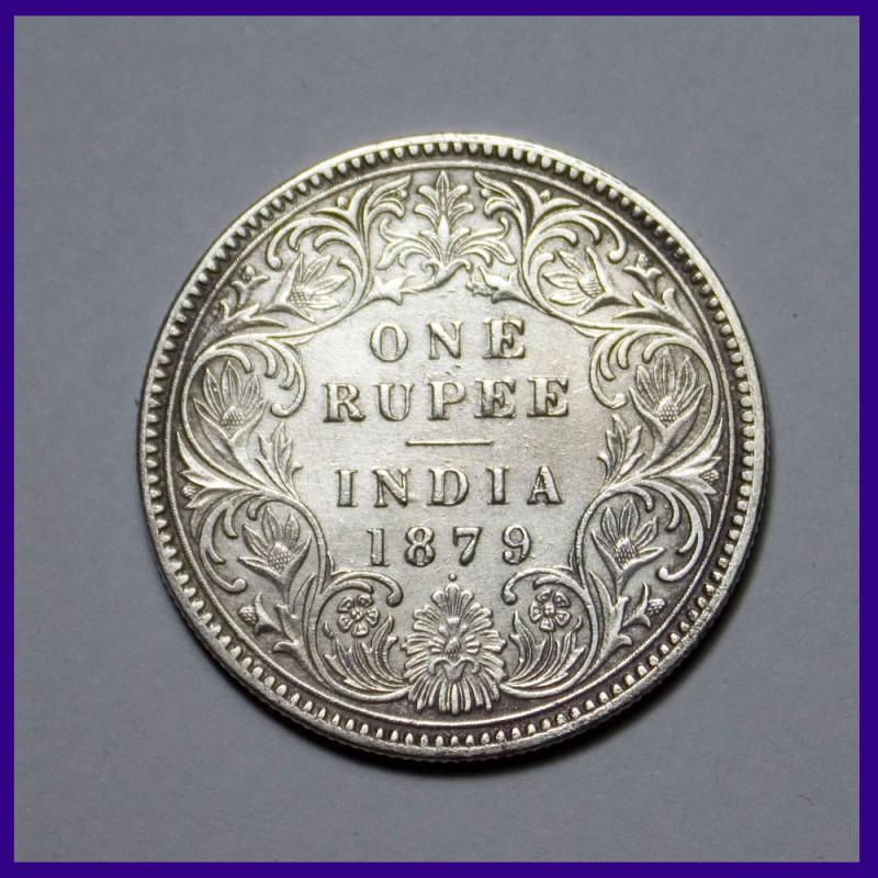 1879 One Rupee Victoria Empress Silver Coin, British India
