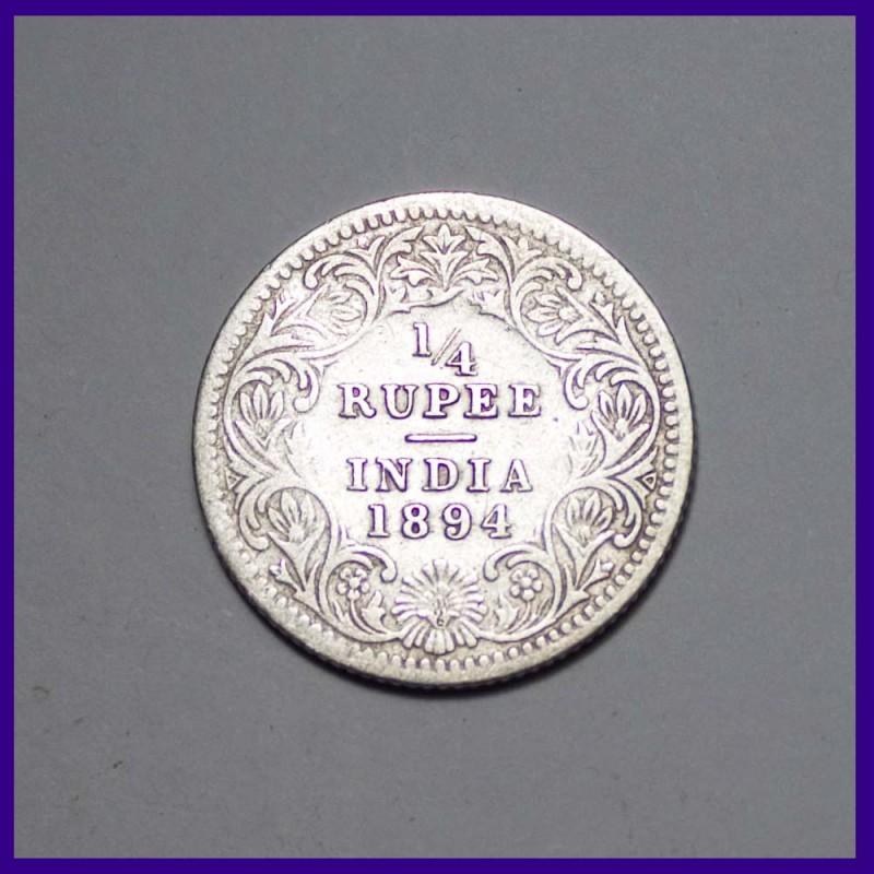 1894 Quarter Rupee Victoria Empress Silver Coin