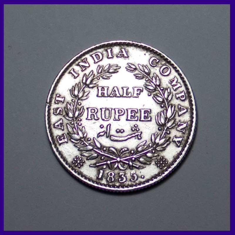 1835 Half Rupee William IIII Silver Coin East India Company
