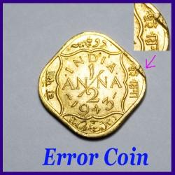 1943 Lamination Error 1/2 Anna George VI King British India Coin