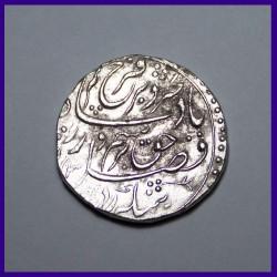 Farrukhsiyar Gwalior Mint One Rupee Silver Coin, Mughal Emperor