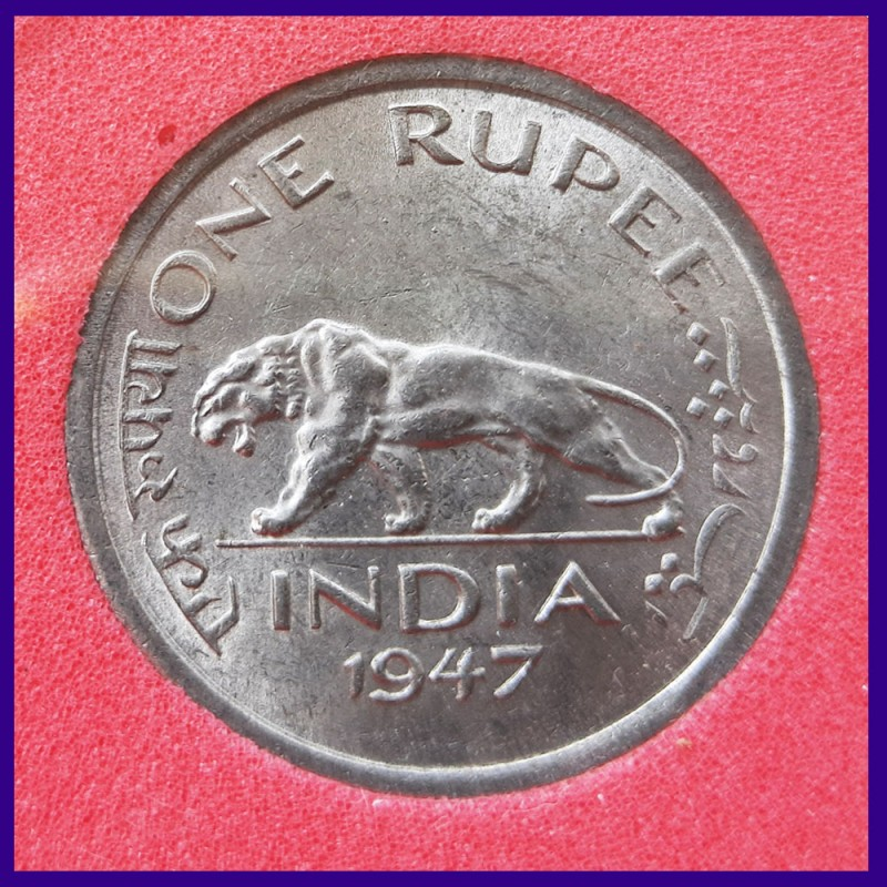 1947 One Rupee Certified Lahore Mint George VI King Coin, British India
