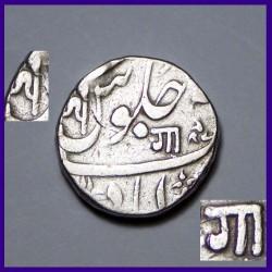Baroda Anand Rao One Rupee Silver Coin