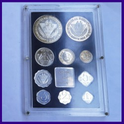 1974 Proof Set of 10 Coins, Planned Families Food For All