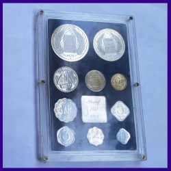 1973 Proof Set of 10 Coins Grow More Food - Bombay Mint - Republic Of India