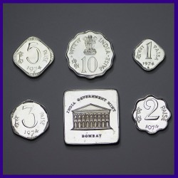 1974 Set of 5 Proof 1, 2, 3, 5 and 10 Paise Coins
