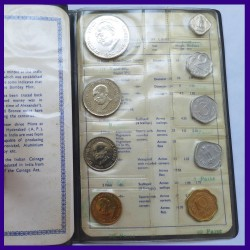 1969 Gandhi Proof Set of 9 Coins - Bombay Mint - Republic Of India