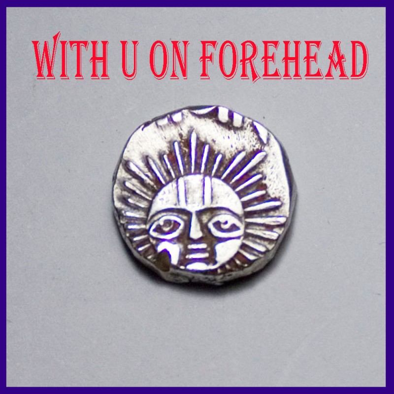 Indore State 1/4 Rupee Sunface With U On Forehead - Silver Coin